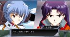 Image Neon Genesis Evangelion : Battle Orchestra