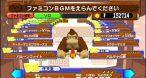 Image Donkey Konga 3