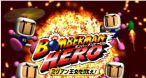 Image Bomberman Hero