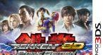 Image Tekken 3D Prime Edition