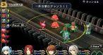Image The Legend of Heroes : Zero no Kiseki