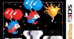 Image Balloon Fight