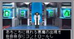 Image Shin Megami Tensei II