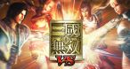 Image Dynasty Warriors VS