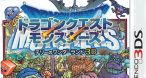 Image Dragon Quest Monsters Terry's Wonderland 3D