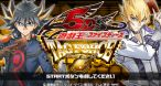 Image Yu-Gi-Oh ! 5D's Tag Force 6