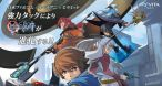 Image The Legend of Heroes : Zero no Kiseki