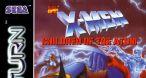 Image X-Men : Children Of The Atom
