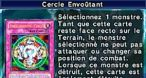 Image Yu-Gi-Oh! Nightmare Troubadour