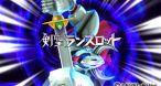 Image Inazuma Eleven Strikers 2012 Xtreme
