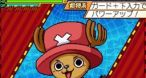 Image One Piece : Gigant Battle 2 New World