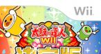 Image Taiko Drum Master Wii : Ketteiban