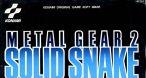 Image Metal Gear 2 : Solid Snake