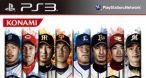 Image Pro Baseball Spirits 2012