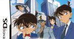 Image Detective Conan : Kako kara no Prelude