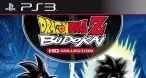 Image Dragon Ball Z : Budokai HD Collection
