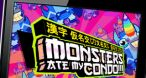 Image Monsters Ate My Condo