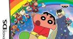 Image Crayon Shin-chan DS