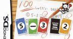 Image Genius DS : Equal Cards