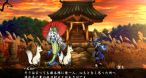 Image Muramasa : The Demon Blade