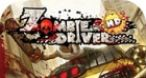 Image Zombie Driver HD