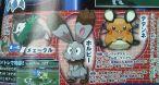 Mêekuru (pré-évolution de Chevroum), Horubi le lapin et Dedenne, le petit hamster choupi.