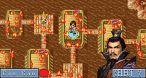 Image Dynasty Warriors Advance