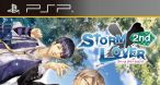 Image Storm Lover 2nd