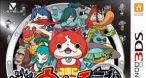 Image Yo-Kai Watch 2 : Ganso