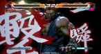 Image Tekken 7 : Fated Retribution