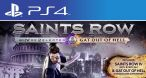 Image Saints Row IV : Re-Elected & Gat Out of Hell