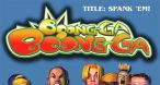 Image Boong-Ga Boong-Ga