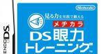 Faites place, le nouveau futur million seller de Nintendo sur DS vient de démarrer sa carrière au Japon !