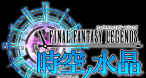 Image Final Fantasy Legends