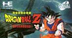 Image Dragon Ball Z : Idainaru Goku Densetsu