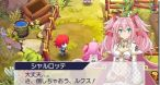 Image Operation Abyss : New Tokyo Legacy
