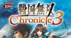 Image Samurai Warriors Chronicles 3