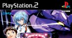 Image CR Neon Genesis Evangelion : Value of Miracles