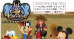 Image Kingdom Hearts 2.8 : Final Chapter Prologue