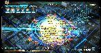 Image 13 Sentinels : Aegis Rim