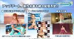 Image Dead or Alive Xtreme 3 : Fortune