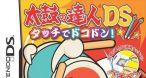 Image Taiko no Tatsujin DS