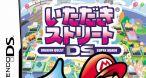 Image Itadaki Street DS