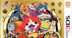 Image Yo-Kai Watch 2 : Bony Spirits