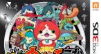 Image Yo-Kai Watch 2 : Fleshy Souls