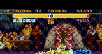 Image Street Fighter II Turbo: Hyper Fighting