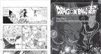 Image Dragon Ball Super