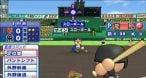 Image Powerful Pro Baseball Wii
