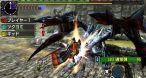 Image Monster Hunter XX