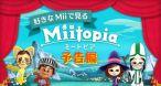 Image Miitopia
